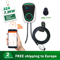 Duosida 32a 7.2kw EVSE SAE J1772 Level 2 Fast EV Charg Station Type 1 Extension Electric Vehicle Charging Cable Quick Charge