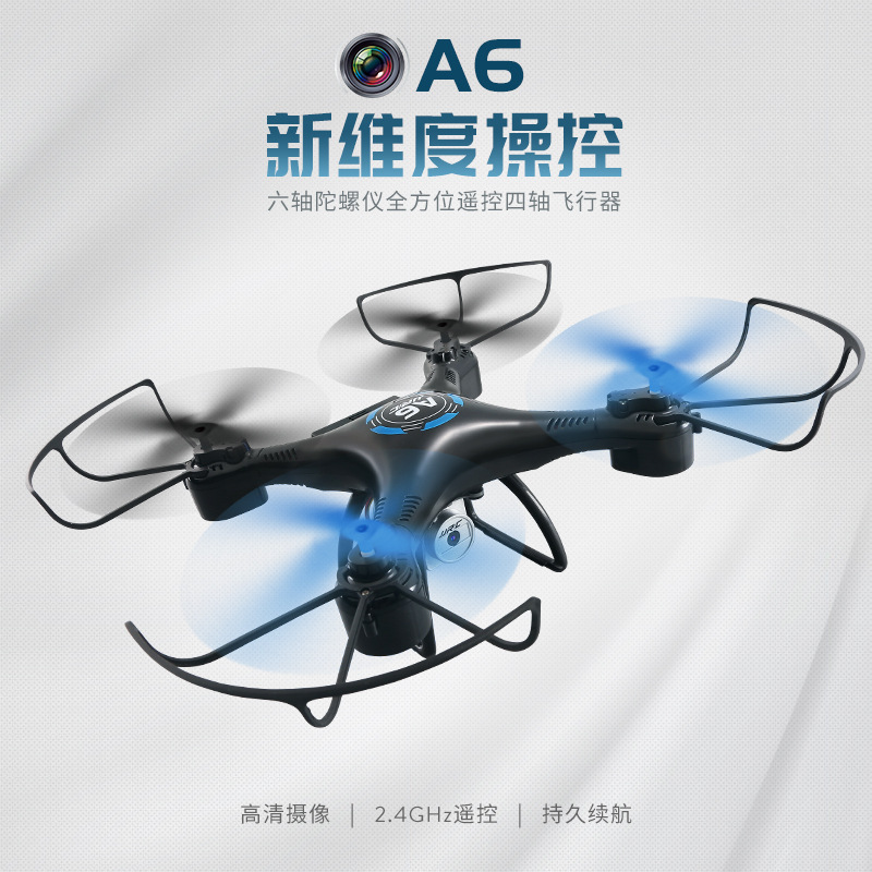 Jjrc A6 With Set High With 0.3 Million WiFi Camera Quadcopter Unmanned Aerial Vehicle Life Aerial Remote-control Aircraft