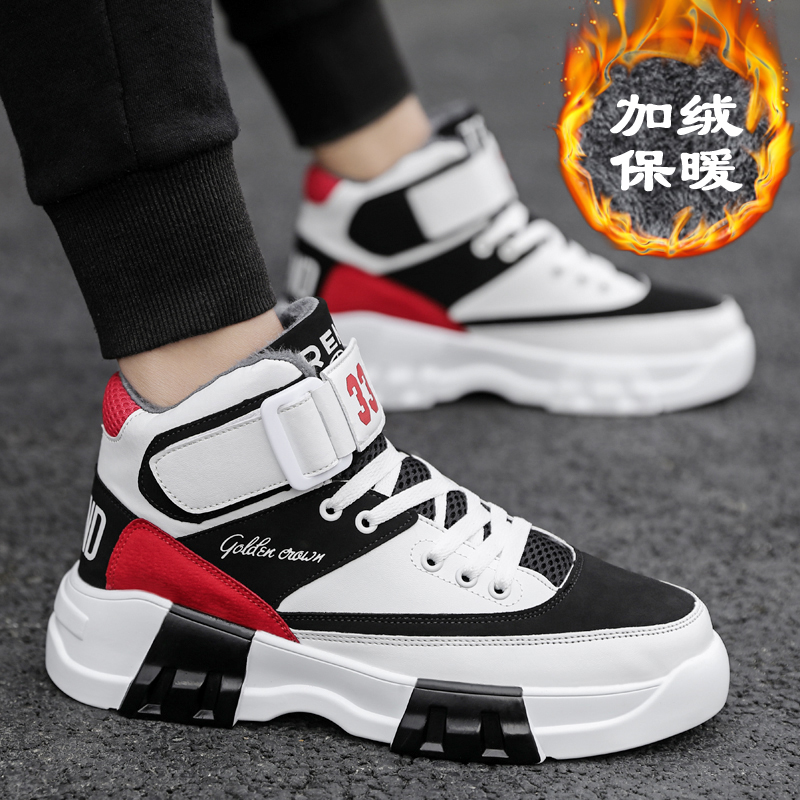 Winter Shoes Men's High-top Flat Shoes Warm Truck Shoes Brand Shoes China Boots Waterproof Men's Casual Shoes Men's Shoes