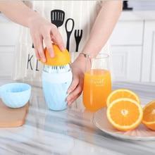 Новая кухонная многофункциональная ручная соковыжималка, Лимон Апельсин, мини-соковыжималка для детского сока, чашка для дома и сада, и Прямая