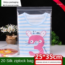 Ziplock Bag Transparent Plastic Bags Food Packaging Bag Extra Thick 20 Silk 25X35cm Large PE Sealed Plastic Bags 50PCS
