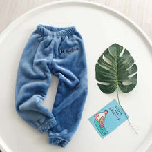 LEAPPAREL New Arrival Winter Boys Pyjamas Trousers Thickened Cotton Soft Elastic Waist Warm Kids Full-Lenght Pants