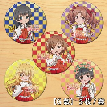 Anime a aru majutsu sin índice Misaka Mikoto Badge Cosplay dibujos animados broche de botón broche de emblema mochilas Bedge decoración de ropa