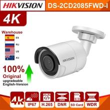 Original Hikvision IP Camera DS 2CD2085FWD I 8MP IR Fixed Bullet cctv Camera POE CCTV Network dome security camera 4K IP67 IR30