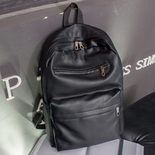 The New Vintage Simple Soft Leather Backpack Men's Fashion Trends College Studen