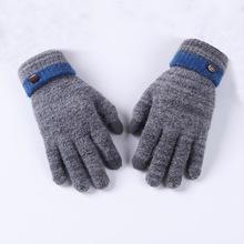 Rękawiczki z dzianiny zagęścić zimowe ciepłe rękawiczki dotykowy rękawice do ekranu męskie ciepłe rękawiczki zimowe męskie rękawiczki tanie tanio LANSHITINA Akrylowe Dla dorosłych Stałe Nadgarstek Moda