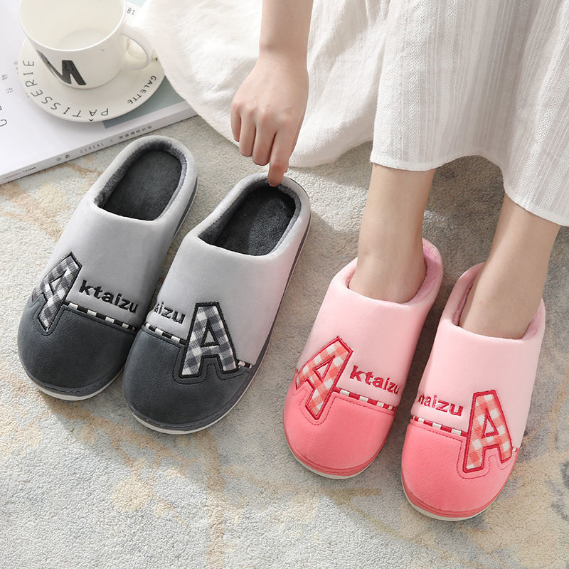 2020 new arrival letter Female fur slides for women indoor shoes plus size 38-47 unisex home slippers