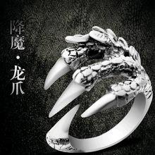 Mal dragão garra anéis de aço inoxidável dos homens punk hip hop personalidade para namorado masculino biker jóias criatividade presente atacado