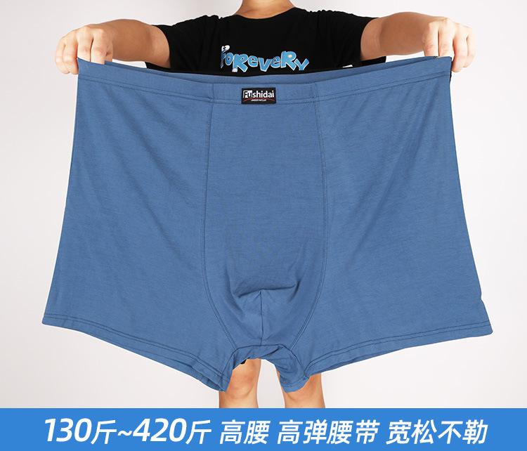 Ex Chainstore taille 12 High Leg Slips Culottes Slips Extensible Coton Noir