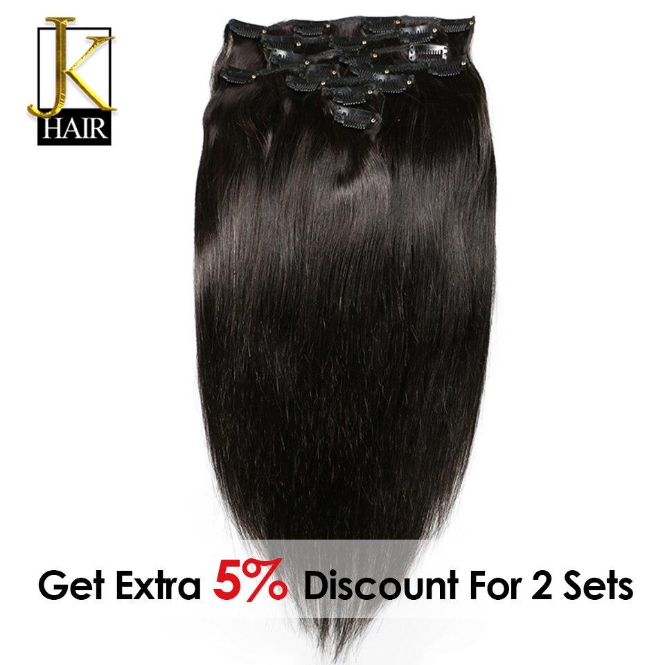 Pince à cheveux droite brésilienne Remy JK cheveux dans les Extensions de cheveux humains couleur naturelle 8 pièces/ensemble ensembles de tête complète 120G livraison gratuite