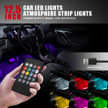 72 LED USB 5V Interior Accent Kit Car Light Lamp Strip Decorative Atmosphere Lights Wireless Remote Control