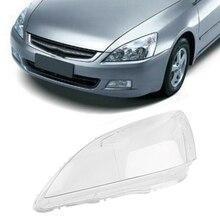 Передний головной светильник крышка лампы прозрачный абажур лампы оболочки маски головной светильник крышка объектива для Honda Accord 2003-2007
