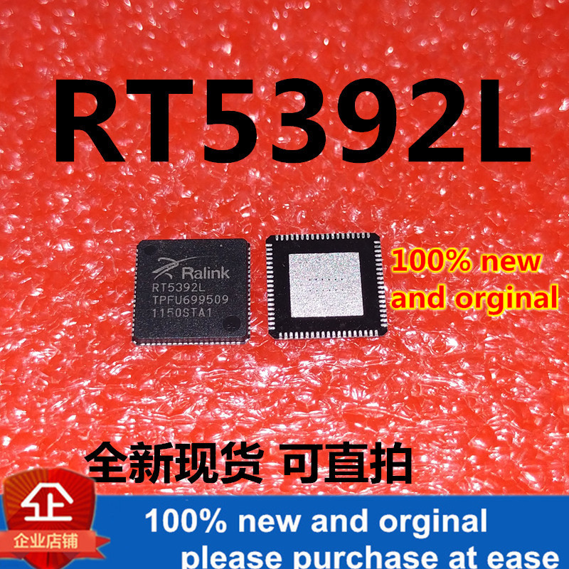 1pcs 100% New And Orginal RT5392L RT5392 QFN76 In Stock
