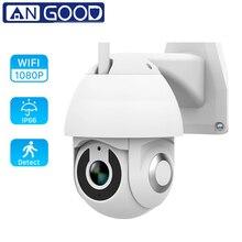Умная ip камера ANGOOD V380, HD 1080P, 2 МП, PTZ, поддержка Onvif, TF карта, облачное хранилище, купольный монитор