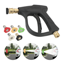 """Car High Pressure Washer Gun with 5 Color Quick Connect Nozzles M22 Hose Connector Auto Accessories 14MM M22 Socket 1/4"""""""
