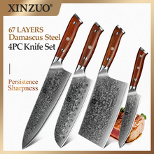 XINZUO 4PCS Kitchen Knife Set Damascus Steel Kitchen Knives Set Stainless Steel Chef Utility Multitool Knife Rosewood Handle