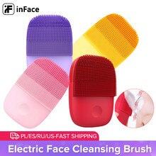 InFace-cepillo de limpieza Facial eléctrico, limpiador Facial de silicona para limpieza profunda de la piel xiomi