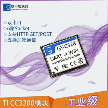 CC3200 GY-C328 WiFi module compatible with CC3200MOD SMD wireless communication module image
