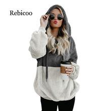 2019 Winter Women Sherpa Sweaters Oversized Fleece Hooded Pullover Loose Fluffy Coat Warm Streetwear Sweater