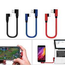 25 см USB C Micro USB устройство чтения карт короткие Быстрый зарядный кабель двойной локоть 90-градусный кабель для передачи данных Шнур зарядное у...