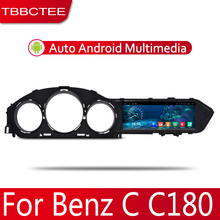 Car Android System 1080P IPS LCD Screen For Mercedes Benz C Class C180 2011~2014 Car Radio Player GPS Navigation BT WiFi AUX octacore android 8 0 4 32gb 10 25 ips screen car dvd player gps navigation for mercedes benz c glc gls w205 glc x253 2014 2017