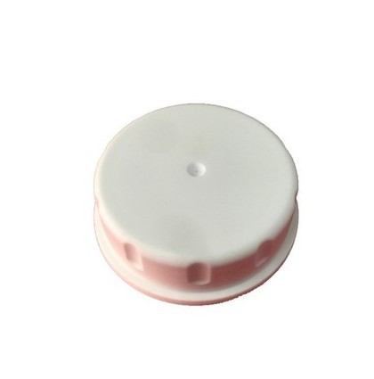 Small Polar Bear Standard Mouth Bottle Sealing Cover White Origional Product Accessories 0682/0683/0882 Breast Pump