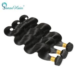 Image 4 - Panse Hair mechones de cabello ondulado malasio, 100% de cabello humano no Remy, extensiones de cabello humano de Color 1B, 1 Uds.