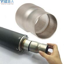 Выхлопная труба для мотоцикла 61 51 мм из мягкой стали