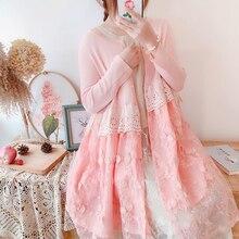 Осенний французский Для женщин свитера милый в стиле Mori Girl с кружевами, с плетением, с цветочным узором и вышивкой розовый Трикотажный кардиган пальто Для женщин трикотажная куртка