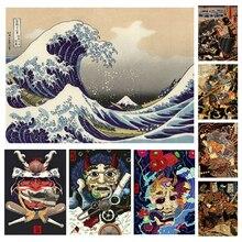 New 2020 Ukiyoe Poster Japan Portrait Canvas Painting  Mural Japanese Retro Samurai Asian Warrior Wall Art Home Decoration afc asian cup 2019 japan turkmenistan