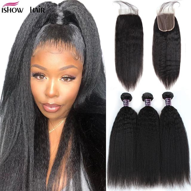 Ishow Kinky Straight Bundles with Closure Yaki Straight Human Hair Bundles with Closure Brazilian Hair Weave Bundles Non Remy