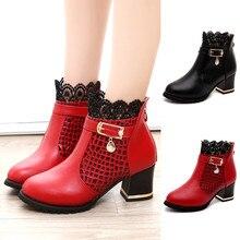 Botas de mujer de otoño invierno zapatos de punta redonda de cuero de PU Vintage botas cortas de encaje para mujer zapatos cómodos M50 #