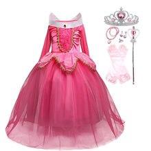 Meninas dormindo beleza fantasiar-se crianças rosa e azul aurora traje com coroa peruca crianças festa de aniversário princesa vestidos roupas