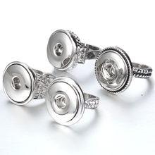 Broche de Metal para joyería para hombre y mujer, anillo de botón a presión de 18MM y 12MM, anillos intercambiables para fiesta DIY, anillos para mujer y hombre