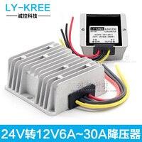 Car Buck 24v to 12v Power Converter 24v to 12v DC Transformer 10A20A200W300W