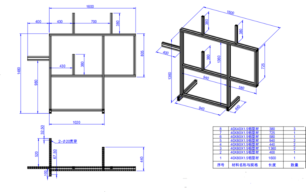 Frame Kits For Face Mask Welding Machine,Disposable Face Mask
