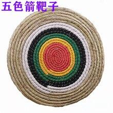 50cm paille herbe cible tir pratique classique/traditionnel/composé arc fronde cible accessoires de Paintball en plein air