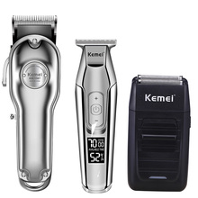 Kemei hair clipper electric hair trimmer barber hair cutter mower hair cutting machine kit combo KM 1987 KM 1986 KM 5027 KM 1102