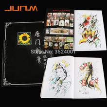 A4 Traditional Tattoo Flash Book KOI Dragon Skull Hannya Gril Elephant Bano Tattoo Books 80 Pages Free Shipping