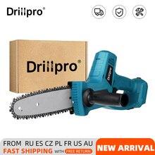 Электрическая пила Drillpro, 8 дюймов, 1080 Вт, беспроводная бензопила одной рукой, деревообрабатывающие садовые инструменты для Makita, только батар...