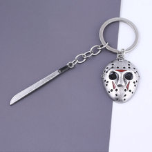 Canadese Film Friday The 13th Mentale Sleutelhanger Zilveren Horror Jason Hockey Masker Kinfe Sleutelhanger Voor Auto Tas Hanger Accessoires(China)