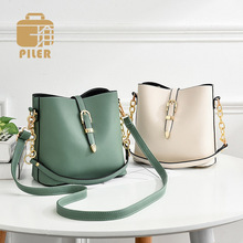 Piler Small Bucket Bag for Women 2019 Designer Luxury Handbags Fashion Shoulder Vintage Ladies Crossboby Purse