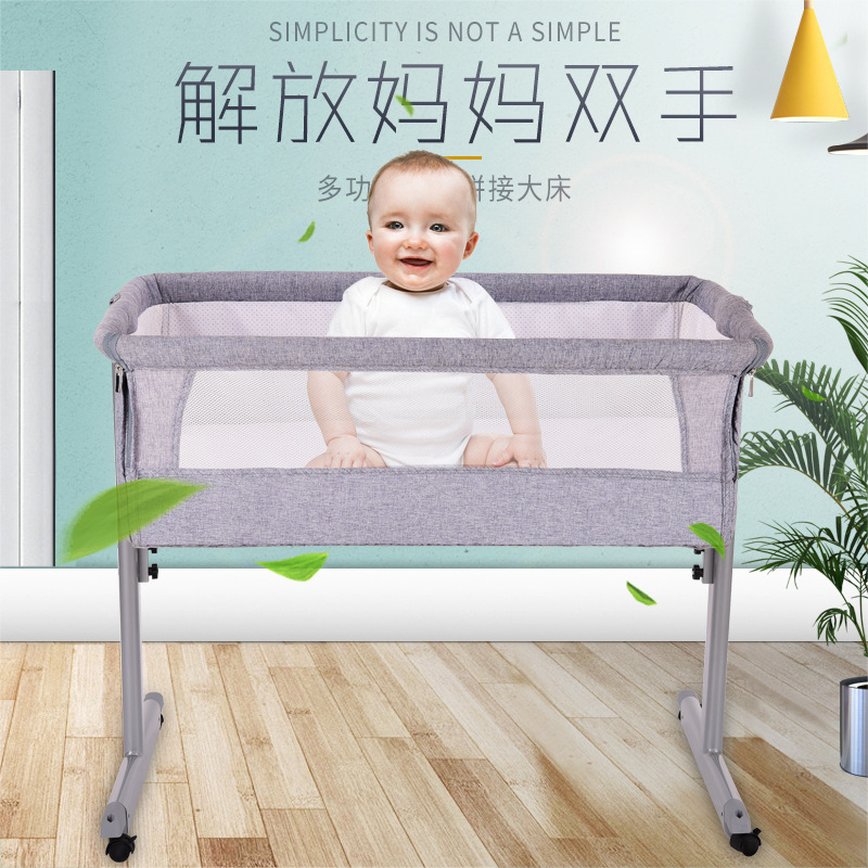 Crib European-style Multi-function Baby Bed Can Be Folded Portable Bedside Bed Shaker Newborn  7