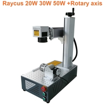 Worldwide popular 20W 30w 50w Raycus fiber laser marking engraving machine price with lift table and foot switch rotary axis laser marking engraving machine 3 axis moving table 210 150mm working size portable cabinet case xyz axis table