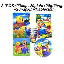 81PC Disney Winnie The Pooh Theme Birthday Party Decorations Kids Boy Girls Set Plate Cup Napkin Winnie The Pooh Gift Bags Flags