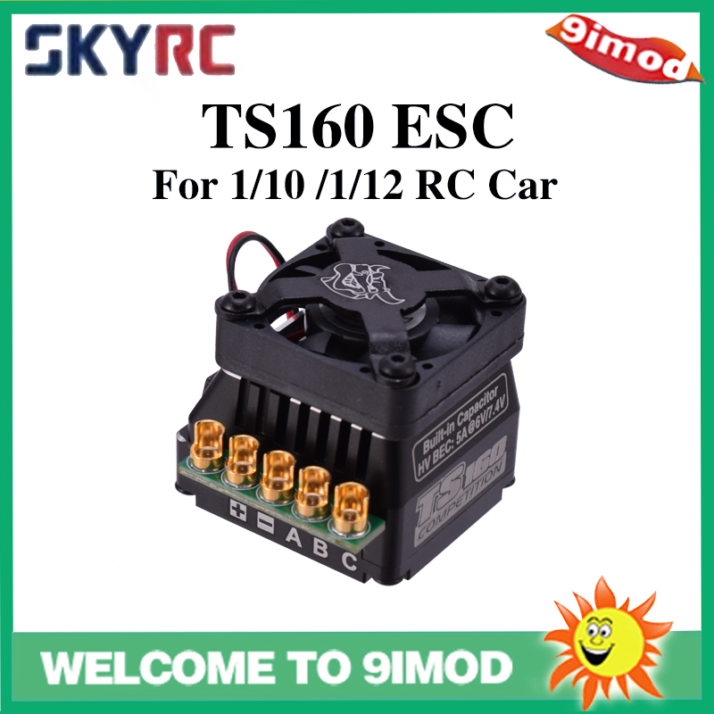 SKYRC TORO TS160 160A Aluminum Brushless Sensored ESC Support Sensorless Sensor Brushless <font><b>Motor</b></font> For <font><b>1</b></font>/<font><b>10</b></font> <font><b>1</b></font>/8 RC Car image