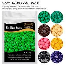Top selling 1 Bag 9 flavors 20g Women Men Depilatory Hot Film Hard Wax Pellet Waxing Bikini No Strip Hair Removal Bean