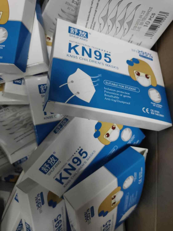 Детский респиратор KN95, маска для лица PM2.5, противозапотевающие маски, пыленепроницаемые маски для мальчиков и девочек