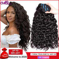 Mshere Brazilian Human Hair Water Wave Hair Weave Bundles Natural Color Non-remy Hair Extensions Can Be Dyed 1/3Pcs Hair Bundles