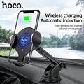 HOCO support de chargeur de voiture sans fil pince infrarouge automatique support d'évent support pour téléphone de voiture 10W chargeur rapide pour iphone 11 XS Max XR